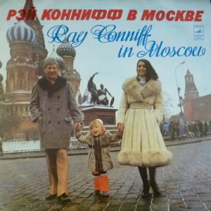 Ray Conniff - Рэй Коннифф В Москве (Ray Conniff In Moscow)