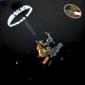 Intergalactic Touring Band - The Intergalactic Touring Band