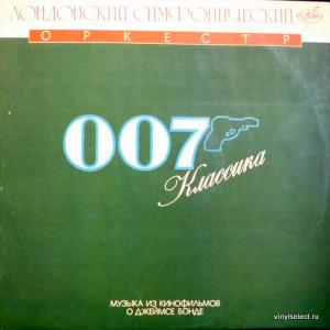 London Symphony Orchestra,The - 007 Классика: Музыка Из Кинофильмов О Джеймсе Бонде