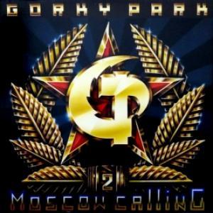 Gorky Park (Парк Горького) - Moscow Calling