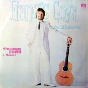 Francis Goya - Франсис Гойя В Москве