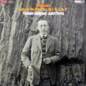 Сергей Рахманинов (Sergei Rachmaninoff) - Suites For Two Pianos No.1, Op.5, No.2, Op.17 (Vladimir Ashkenazy & Andre Previn)
