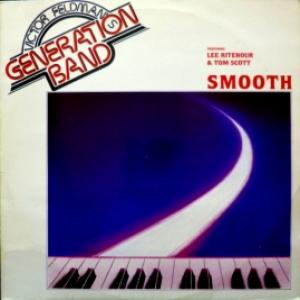 Victor Feldman's Generation Band - Smooth (feat. Lee Ritenour & Tom Scott)