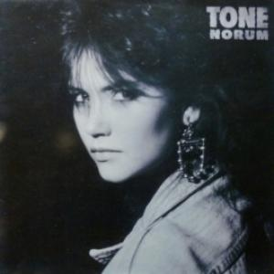 Tone Norum - One Of A Kind (feat. Europe)