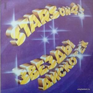 Stars On 45 - Звезды Дискотек 2