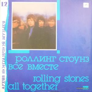 Rolling Stones,The - Все Вместе / All Together