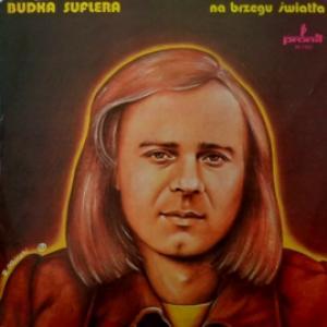 Budka Suflera - Na Brzegu Swiatla