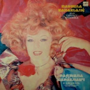 Radmila Karaklajiс - Радмила Караклаич И Ансамбль