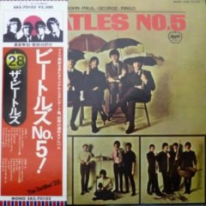 Beatles,The - Beatles No.5