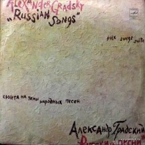 Александр Градский - Русские Песни (Russian Songs)