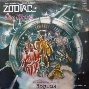 Zodiac - Disco Alliance (Export Edition)