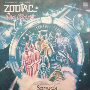 Zodiac (Зодиак) - Disco Alliance