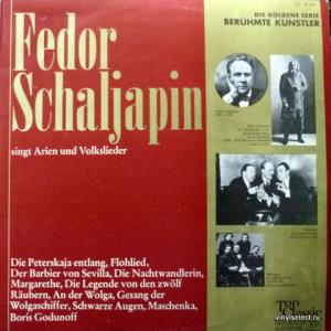 Федор Шаляпин (Feodor Schaljapin) - Singt Arien Und Russische Volkslieder