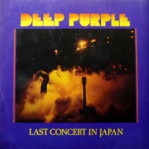Deep Purple - Last Concert In Japan