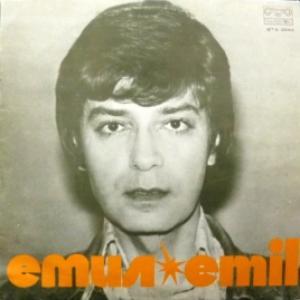 Эмиль Димитров - Emil