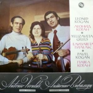 Antonio Vivaldi - Скрипичные Концерты - Violin Concertos (feat. Leonid Kogan, Elisabeth Gilels, Pavel Kogan)