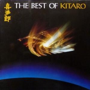 Kitaro - The Best Of Kitaro (Club Edition)