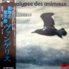 Vangelis - L'Apocalypse Des Animaux (JAP)