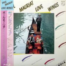 Paul Mauriat - Paul Mauriat Love Wings (Transparent Blue Vinyl)