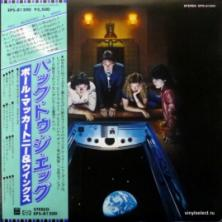 Wings - Back To The Egg (JAP)