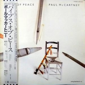 Paul McCartney - Pipes Of Peace (feat. Michael Jackson)