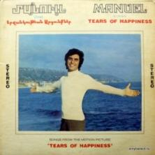 Manuel Menengichian (Մանուել Մենենգիչեան) - Manuel Sings Tears Of Happiness