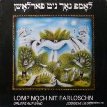 Aufwind - Lomp Noch Nit Farloschn - Jiddische Lieder
