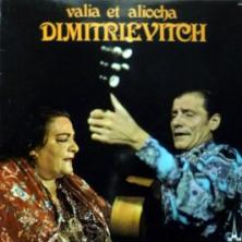 Valia & Aliocha Dimitrievitch (Валя И Алёша Димитриевич) - Valia & Aliocha Dimitrievitch