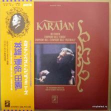 Herbert Von Karajan - Ludwig Van Beethoven - Symphony No.3; 5; 6