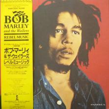 Bob Marley & The Wailers - Rebel Music