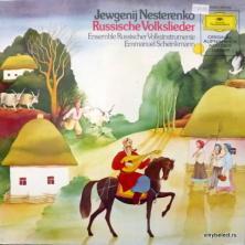 Ewgenij Nesterenko (Евгений Нестеренко) - Russischer Volkslieder