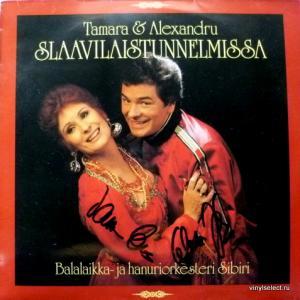 Tamara Lund & Alexandru Ionitza - Slaavilaistunnelmissa (feat.Slava Schischkin)