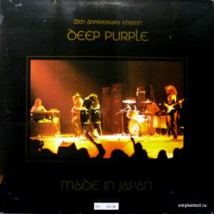 Deep Purple - Made In Japan - Anniversary Edition