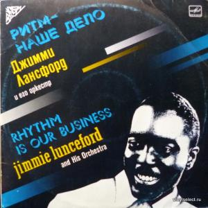 Jimmie Lunceford And His Orchestra - Ритм - Наше Дело