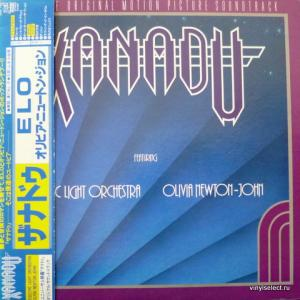 Electric Light Orchestra/Olivia Newton-John - Xanadu - Original Motion Picture Soundtrack
