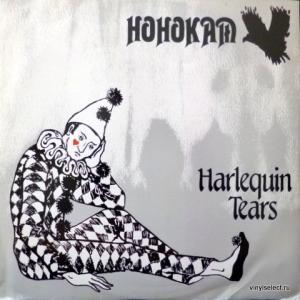 Hohokam - Harlequin Tears (Producer - Gary Numan)