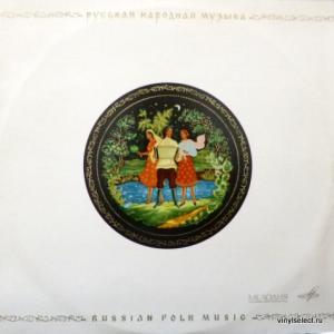 Людмила Зыкина - Русская Народная Музыка