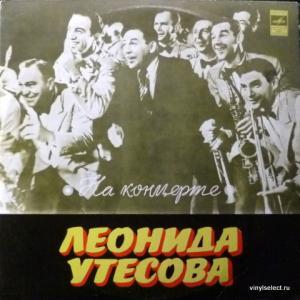 Леонид Утесов - На Концерте Леонида Утесова