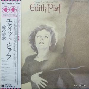 Edith Piaf - Chanson Best Collection 1500