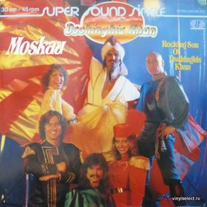 Dschinghis Khan -  Moskau / Rocking Son Of Dschinghis Khan