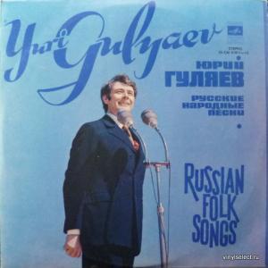 Юрий Гуляев (Juri Guljajew) - Russian Folk Songs • Русские Народные Песни