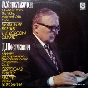 Dmitri Shostakovich (Дмитрий Шостакович) - Квинтет Для Фортепиано, Двух Скрипок, Альта и Виолончели Соч. 57