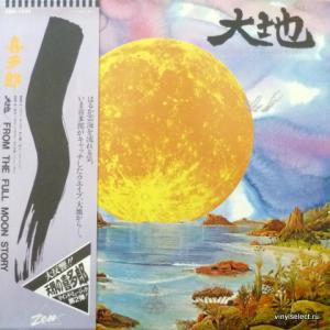 Kitaro - Daichi (From The Full Moon Story)