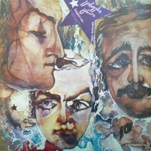 Tsisperi Trio (Циспери Трио) - Georgian Urban Songs (Грузинские Городские Песни)