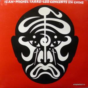 Jean Michel Jarre - Les Concerts En Chine