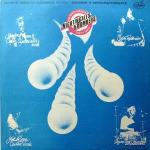 Manfred Mann's Earth Band - Nightingales & Bombers