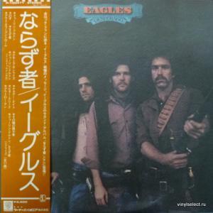 Eagles - Desperado