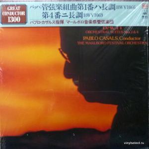Johann Sebastian Bach - Orchestral Suites Nos. 1 & 4 (feat. Pablo Casals)