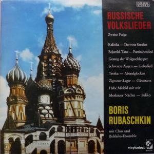 Борис Рубашкин - Russische Volkslieder Vol.2