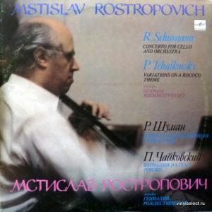 Mstislav Rostropovich (Мстислав Ростропович) - Р. Шуман - Концерт для Виолончели с Оркестром / Чайковский - Вариации На Тему Рококо